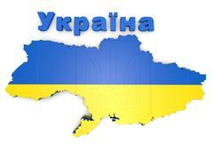 Map illustration of ukraine with flag Stock Illustration