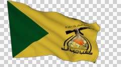 Flag animation white alpha-Kata'ib Hezbollah Stock Footage