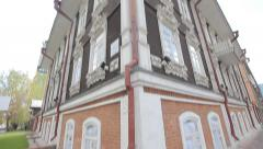 Novosibirsk city Russian house - stock footage