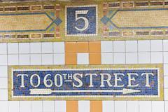 Fifth avenue subway station, new york Stock Photos