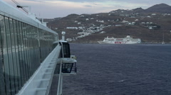 Mykonis Greece cruise ship navigation bridge HD - stock footage