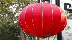 Chinese lantern Stock Footage