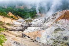 Jigokudani hell valley in noboribetsu, hokkaido, japan Stock Photos