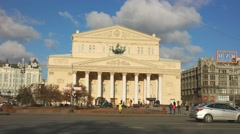 Moscow. The State Academic Bolshoi Theatre Stock Footage