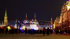 Establishing shot.Moscow, Red Square at Christmas, New Year time. Chrismas fair. Stock Footage