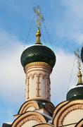 domes of st. sophia cathedral - stock photo