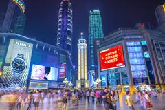 Chongqing, china shopping district Stock Photos