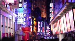 Pedestrians pass through Shangxiajiu Pedestrian Street Stock Footage
