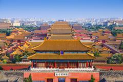 beijing china forbidden city - stock photo