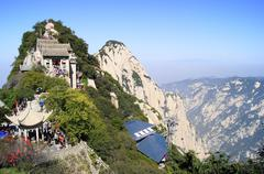 China Huashan Mountains North Peak view Stock Photos