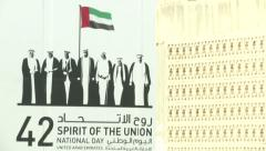 Poster for the celebration for the 42nd founding anniversary of UAE  - stock footage