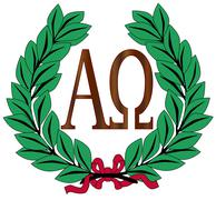 alpha to omega wreath - stock illustration