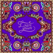 Stock Illustration of violet colour decorative pattern of ukrainian ethnic carpet desi