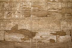hieroglyphs on wall - stock photo
