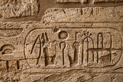 Hieroglyphic of pharaoh civilization in karnak Stock Photos