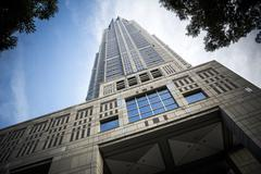 Stock Photo of Tokyo Metropolitan Government Offices building