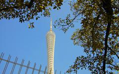 Canton Tower under the blue sky in Guangzhou Stock Photos