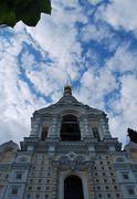 Yalta - Cathedral of St  Alexander Nevsky - stock photo