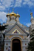 Yalta - Cathedral of St  Alexander Nevsky Stock Photos