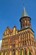 koenigsberg cathedral. kaliningrad (until 1946 koenigsberg), russia - stock photo