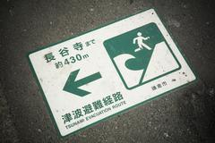 Tsunami evacuation Stock Photos