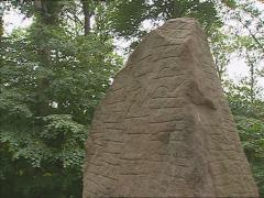 Tilt up front of the Glavendrup stone, an ancient rune stone with inscriptions Stock Footage