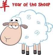 Stock Illustration of Sheep Cartoon Character Under Text Year Of The Sheep