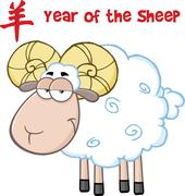 Ram Sheep Character Under Text Year Of The Sheep Stock Illustration