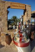 water pipe for tasteful smoking in arabian way - stock photo