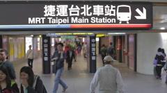 Sign - Taipei main station - passengers Stock Footage