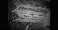 Wooden arrow sign reading Guerrilla Commanding Headquarters Stock Footage