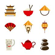 China design over white background, vector illustration Stock Illustration