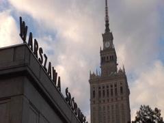Warszawa Śródmieście subway station sign Stock Footage