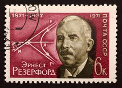 """ussr postage stamp """"ernest rutherford"""" - stock photo"""