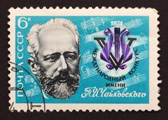 "ussr postage stamp """"5 international tchaikovsky competition"" - stock photo"