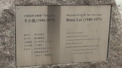 Commemorative plaques Bruce Lee, Avenue of Stars of Kowloon, Hong Kong 2013-Dan Stock Footage
