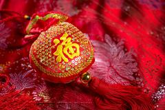 chinese new year decor - stock photo