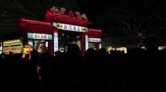 Chinese lanterns known as Yuanxiao Festival, Year of the Snake Taiwán-Taipei-Dan Stock Footage