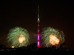 night scenery withtv tower and firework, moscow - stock photo