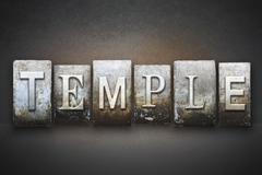 temple letterpress - stock illustration