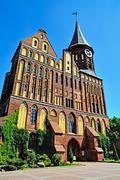 Koenigsberg cathedral - gothic of 14th century. symbol of kaliningrad (until Stock Photos