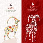Chinese new year of the goat 2015 card background set Stock Illustration