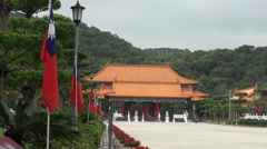Taipei National Palace Museum, Monument the Martyrs of the Revolution Taiwan-Dan Stock Footage