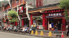 Fenghuang City KFC Stock Footage