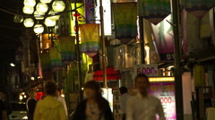 Kabukicho nightlife tokyo red light district japan city Stock Footage