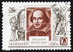 ussr postage stamp william shakespeare - stock photo