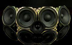 loudspeakers - stock photo