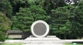 Memorial Monument And Trees At The Chungnyeolsa Shrine South Korea 4K Footage