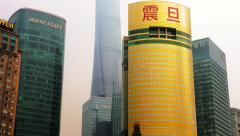Aerial View, Panorama of Shanghai Skyline in Pudong District, China - stock footage