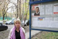 The opposition candidate for mayor of khimki evgeniya chirikova near the info Stock Photos